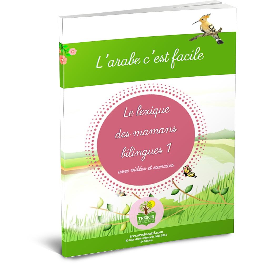 Lexique des mamans bilingues arabe-français