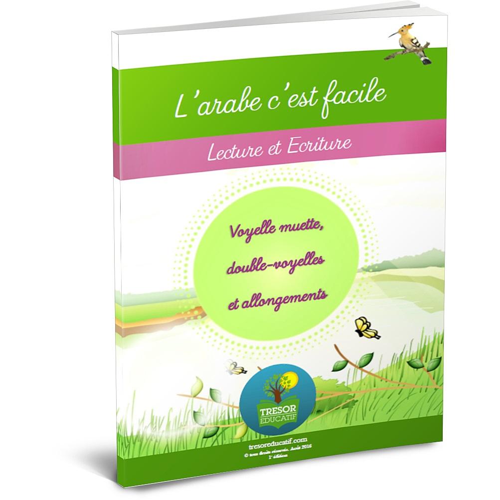 cov-larabe-facile-lettre-muette-double-allongee-3d