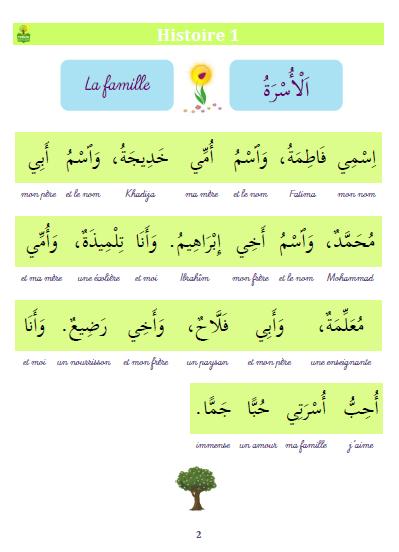 Extrait 30 histoires bilingues arabe-français