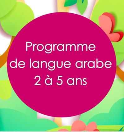 Programme arabe 2 à 5 ans