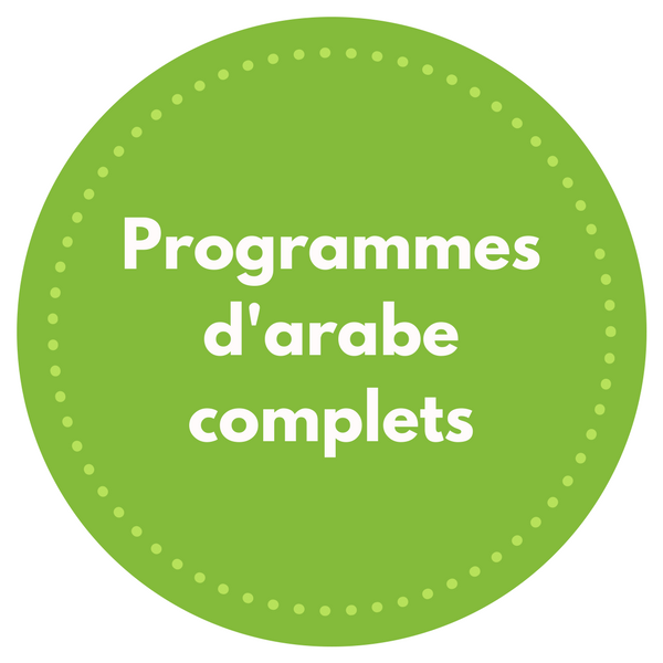 1. Programmes d'arabe complets