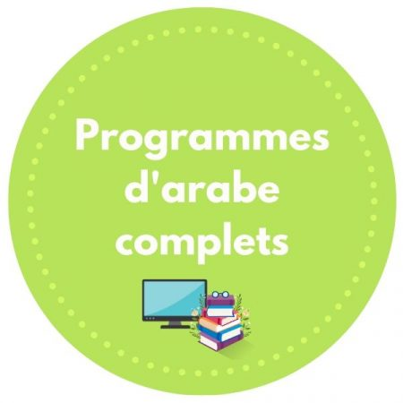 Programmes d'arabe complets